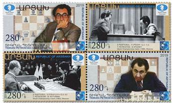 n° 164/167 - Timbre ARMENIE (Haut-Karabakh) Poste