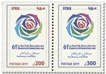 n° 1634/1635 - Timbre SYRIE Poste