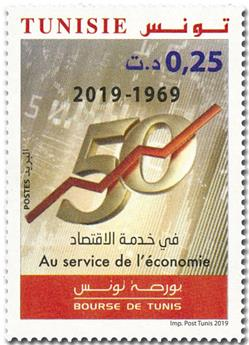 n° 1881 - Timbre TUNISIE Poste