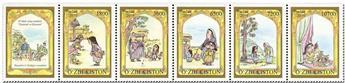 n° 1205/1209 - Timbre OUZBEKISTAN Poste