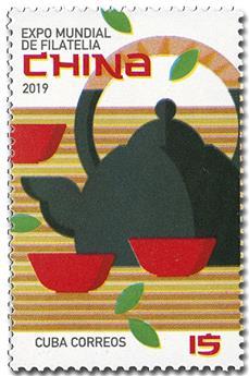 n° 5796/5801 - Timbre CUBA Poste