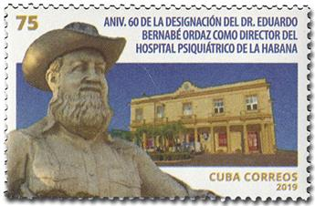 n° 5812 - Timbre CUBA Poste
