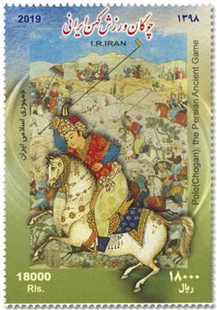 n° 3093G - Timbre IRAN Poste