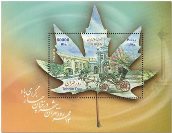 n° 66 - Timbre IRAN Blocs et feuillets