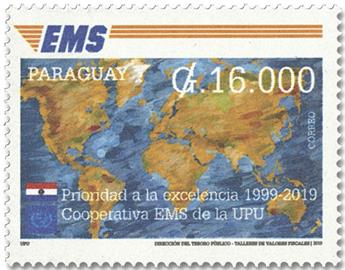n° 3300 - Timbre PARAGUAY Poste