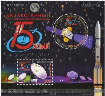 n° 115 - Timbre KAZAKHSTAN Blocs et feuillets