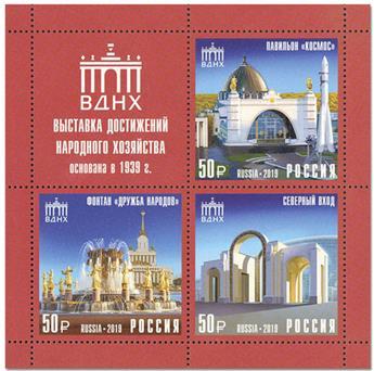 n° 464 - Timbre RUSSIE Blocs et feuillets