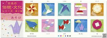 n° 9560/9569 - Timbre JAPON Poste