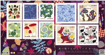 n° 9618/9627 - Timbre JAPON Poste
