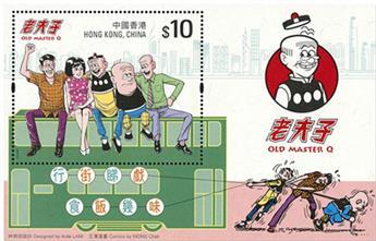 n°343 - Timbre HONG KONG Blocs et feuillets