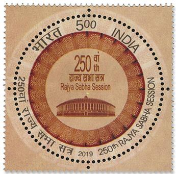 n°3295 - Timbre INDE Poste