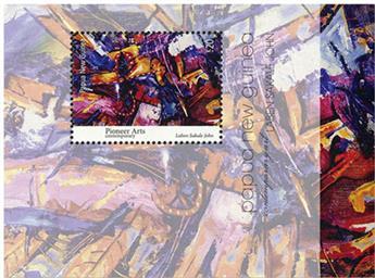 n°254 - Timbre PAPOUASIE ET NOUVELLE-GUINEE Blocs et feuillets