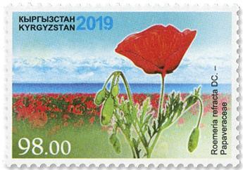 n°790/792 - Timbre KIRGHIZISTAN (Poste Kirghize) Poste