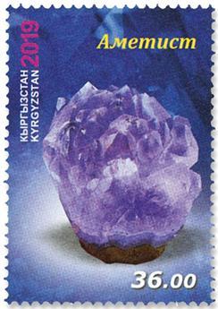 n°807/809 - Timbre KIRGHIZISTAN (Poste Kirghize) Poste
