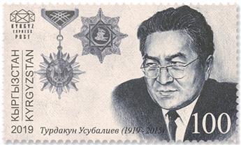 n°121 - Timbre KIRGHIZISTAN (Kyrgyz Express Post) Poste