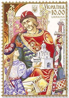 n°1457 - Timbre UKRAINE Poste