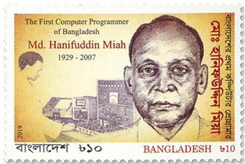 n°1192 - Timbre BANGLADESH Poste