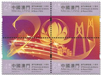 n°2003/2006 - Timbre MACAO Poste