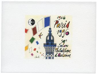 n° 23b - Timbre France CNEP (Epreuve de luxe)
