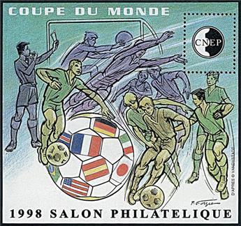 n° 26a - Timbre France CNEP (Non dentelé)