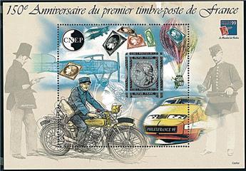 n° 30a - Timbre France CNEP (Non dentelé)