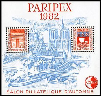 n° 3Aa - Timbre France CNEP (Non dentelé)
