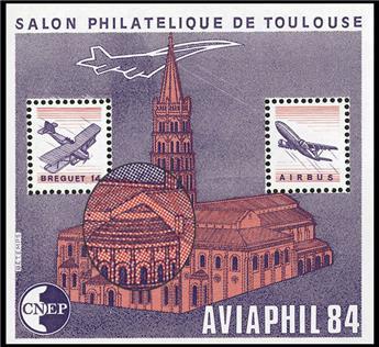 n° 5Ab - Timbre France CNEP (Epreuve de luxe)