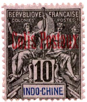 n°3* - Timbre INDOCHINE Colis Postaux