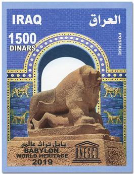 n° 150 - Timbre IRAK Blocs et feuillets