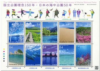 n° 9738/9747 - Timbre JAPON Poste