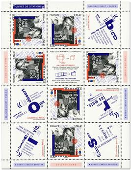 n° F5406 - Timbre FRANCE Poste