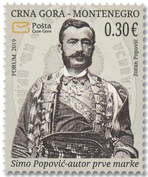 n° 442 - Timbre MONTENEGRO Poste