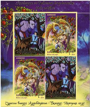 n° 1180/1181 -  Timbre AZERBAIDJAN Poste