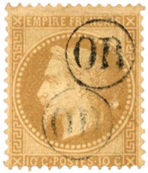 n°28B obl. TB - Timbre FRANCE Poste