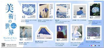 n° 9800/9809 - Timbre JAPON Poste
