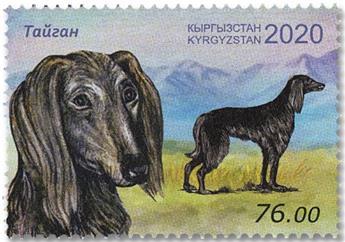 n° 824/825 - Timbre KIRGHIZISTAN (Poste Kirghize) Poste