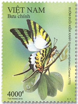 n° 2582/2585 - Timbre VIETNAM Poste
