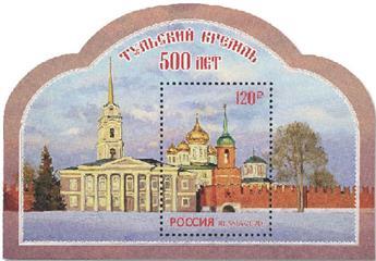 n° 472 - Timbre RUSSIE Blocs et feuillets