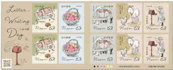 n° 10023/10027 - Timbre JAPON Poste
