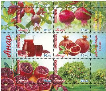n° 810/815 - Timbre KIRGHIZISTAN (Poste Kirghize) Poste