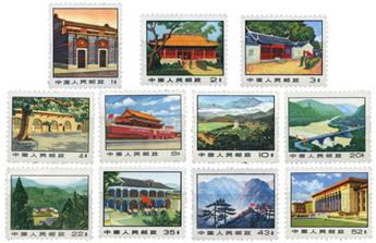n°1826/1836** - Timbre CHINE Poste