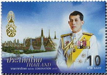 n° 3513B - Timbre THAILANDE Poste