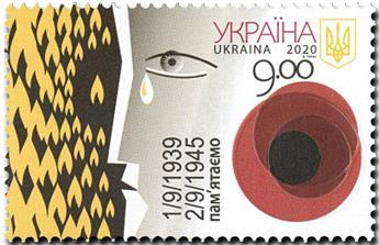 n° 1479 - Timbre UKRAINE Poste