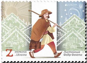 n° 1484 - Timbre UKRAINE Poste