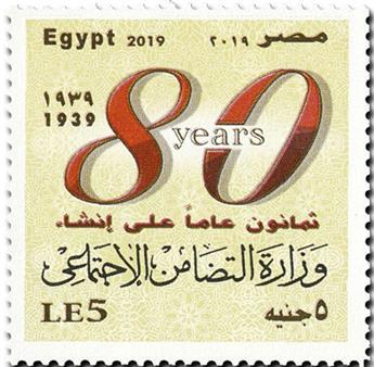n° 2267 - Timbre EGYPTE Poste