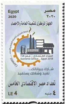 n° 2283 - Timbre EGYPTE Poste