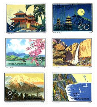 n°2253/2258** - Timbre CHINE Poste
