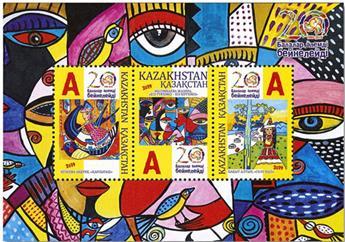 n° 118 - Timbre KAZAKHSTAN Blocs et feuillets