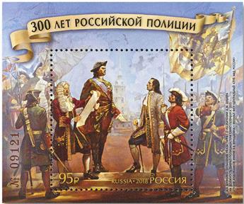 n° 445A - Timbre RUSSIE Blocs et feuillets