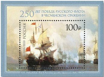 n° 480 - Timbre RUSSIE Blocs et feuillets